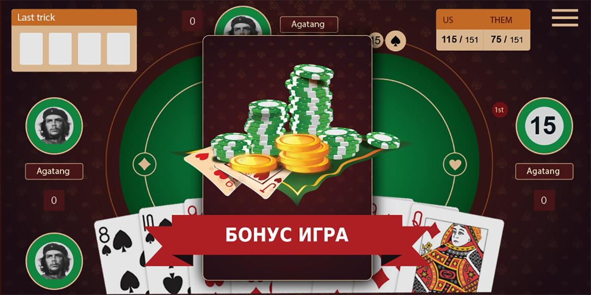 покер чемпионат играть