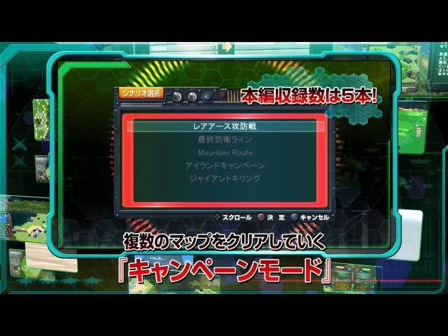 PS3\PSV - Daisenryaku Exceed 2