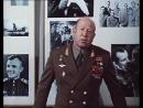 Юрий Гагарин - Взлет. Гагарин [1980] Документальный Фильм
