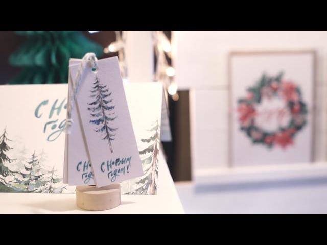 Фестиваль подарков Снегири_21-22.12.2015