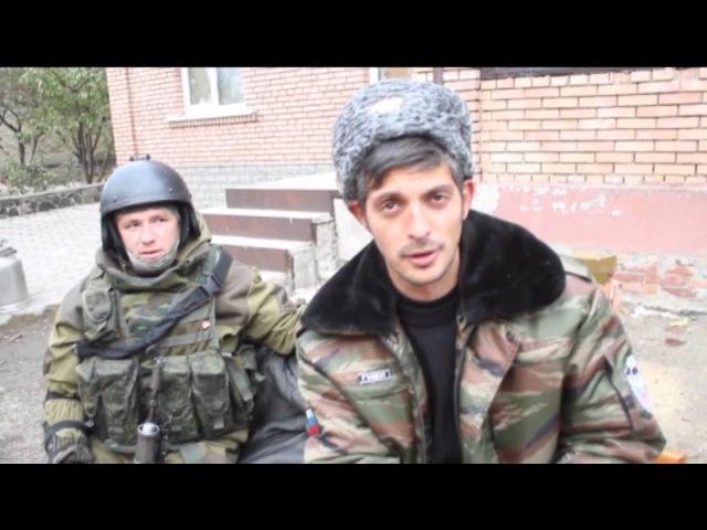Гиви и Моторола как жили и чем промышляли герои ДНР Гражданская оборона