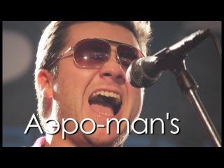 Аэро-man's Group - На Золоте Луны ( LIVE.Концерт в клубе PLAN B | Emergenza Live Festival)