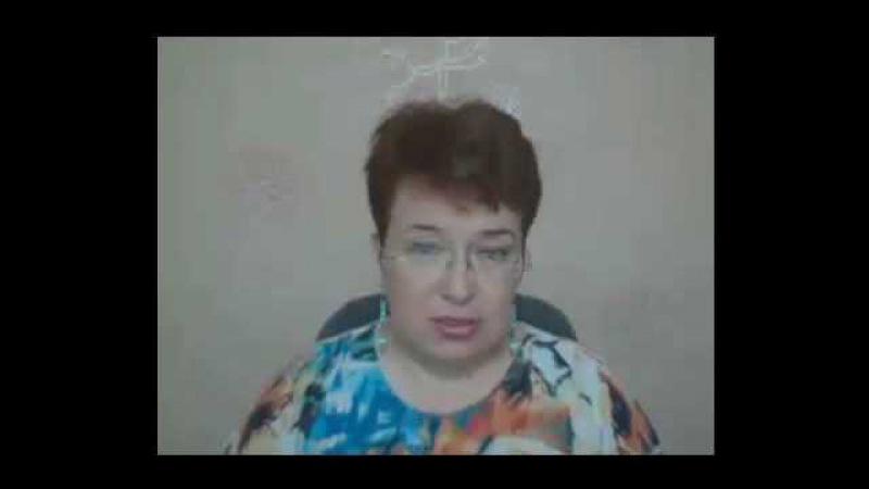 Наталья Бинер Энергия Вознесения Энергия 999