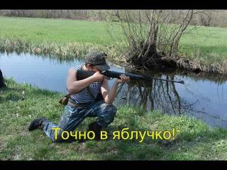 Фізичне виховання у Новопразькому НВК