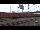 Bombardier TRAXX ITL Lotos Kolej Orlen KolTrans
