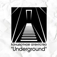 """Логотип Концертное агентство """"Underground"""""""