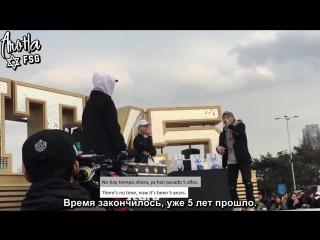 РУС.СУБ SMTM5 JeongUk vs JinJin