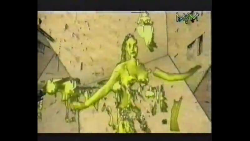 End Of Orgy Derive Evidente 1997