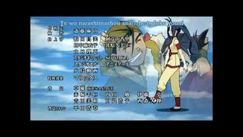Shinka Juushin Enbu Hero Tales Ending 02 Karaokê