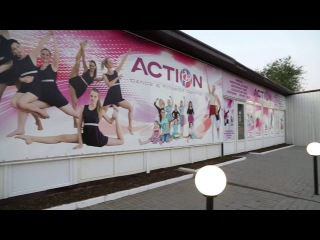 ACTION dance & fitness centre
