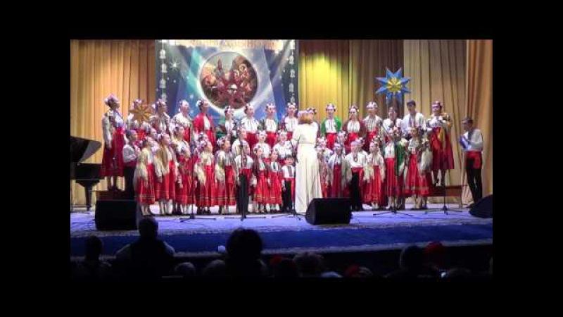 Щедрик-ведрик Дитячо-молодіжний хор Преображенського собору м. Вінниці
