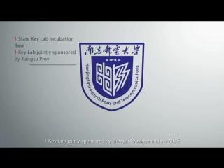 Нанкинский Университет Почты и Телекоммуникаций РУС(NANJING UNIVERCITY POST AND COMUNICATIONRUS)