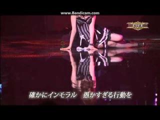 Kojima Haruna   Yuuwaku no Garter