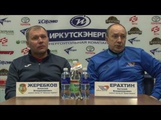 Пресс-конференция А.В. Жеребкова и Е.В. Ерахтина