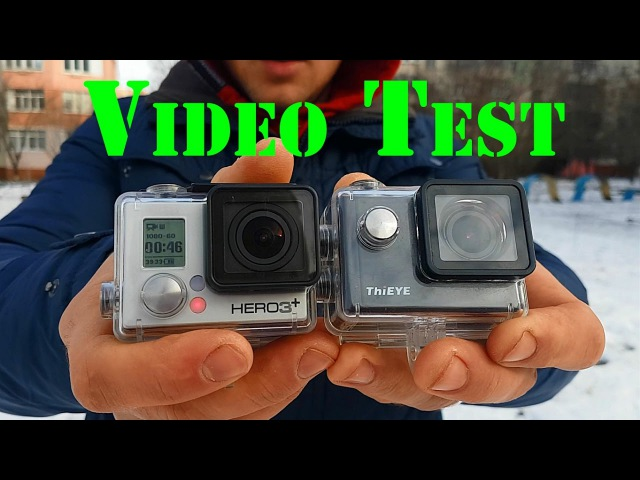 GoPro 3 vs ThiEYE i60 Video Test / Видео Обзор-cравнение камер