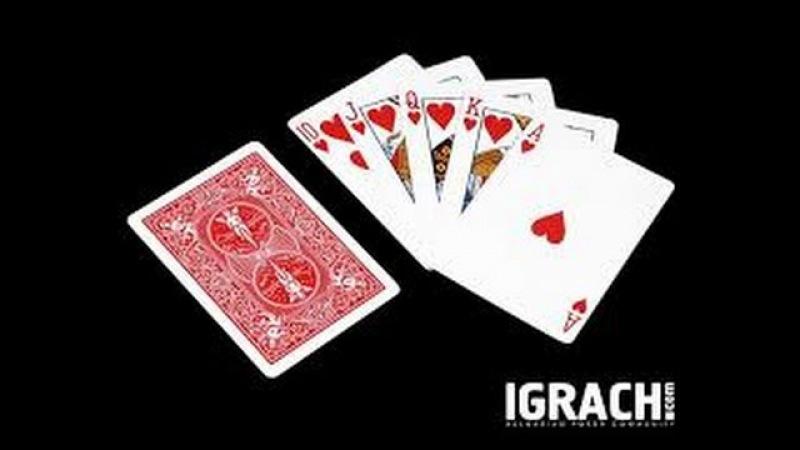 фокус с картми