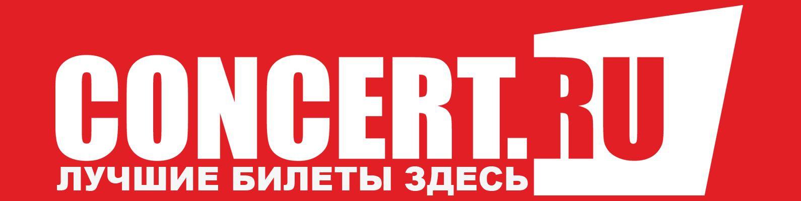 Купить билеты на концерт цветной бульвар музей а с пушкина в москве стоимость билетов