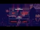 Beatdance Contest 2017 GENEVA - Final Battle - Pakissi vs CjmS - Key vs Classik Luvanga