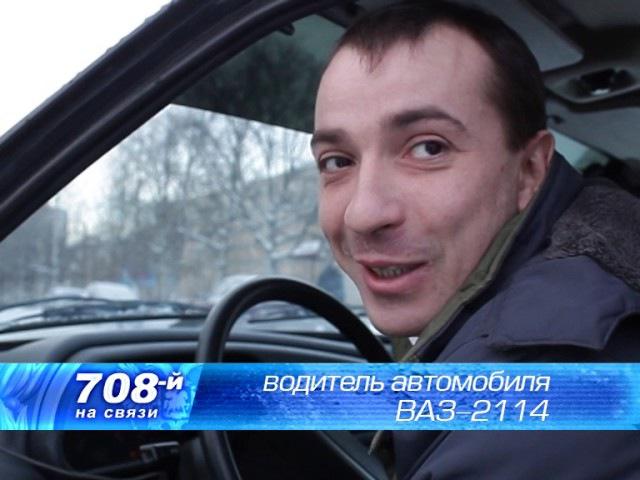 708-й на Связи Выпуск № 790 от 16.12.16г.