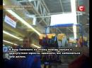 3 часть - Супермаркеты: территория обмана