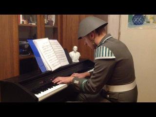 DDR National Hymne Auferstanden aus Ruinen from the NVA Grenztruppen musician