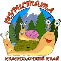 Логотип Туристята Краснодарский Край