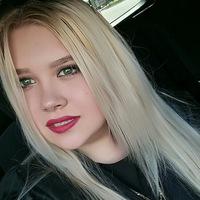 Алина Власко