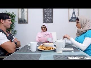 Mia khalifa, julianna vega - stepmom & gf share bfs dick [all sex, hardcore, blowjob, threesome]