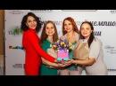 Международный чемпионат по эпиляции EpilPARTY Нижневартовск 16 апреля 2017 года