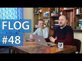 FLOG #48: BlackBerry Aurora, кроссовки и кофеварка от Xiaomi за $58, странный юмор и 8е марта :)