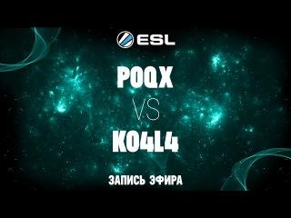 ESL 1v1 Russia&CIS#3 / Poqx -vs- KO4L4 / Grand-Final bo5