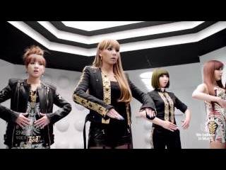 2NE1- SCREAM PV [HD] [HQ]