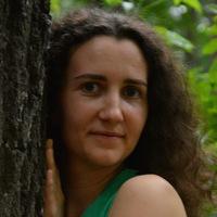 Таня Гуз