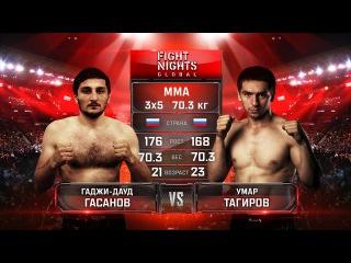 Гаджи-Дауд Гасанов vs. Умар Тагиров / Gadzhi-Daud Gasanov vs. Umar Tagirov