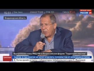 - Глава МИД РФ Сергей Лавров заявил, что на Донбассе нет войны