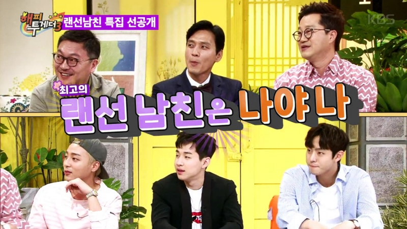 170518. Show Happy Together 3 Ep. 499