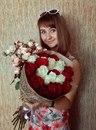 Фотоальбом Анастасии Мартыновой