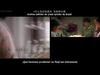 Chen_Suho_EXO_-_Beautiful_Accident_MV_Sub_Espa_ol-Hanyu_Pinyin-Chino_