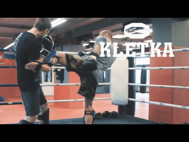 Контроль дистанции удар лоу кик Техника удары ногами в Тайском боксе от Андрея Басынина