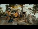 ФИЛЬМ БОМБА! КОМЕДИЯ ДЛЯ ВЗРОСЛЫХ Дикари - Комедии Мелодрамы Эротика