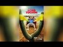 Сынки Тусона (2010) | Sons of Tucson