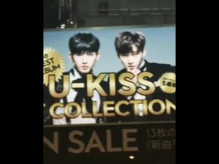 VK  Hoon (U-KISS) instagram update