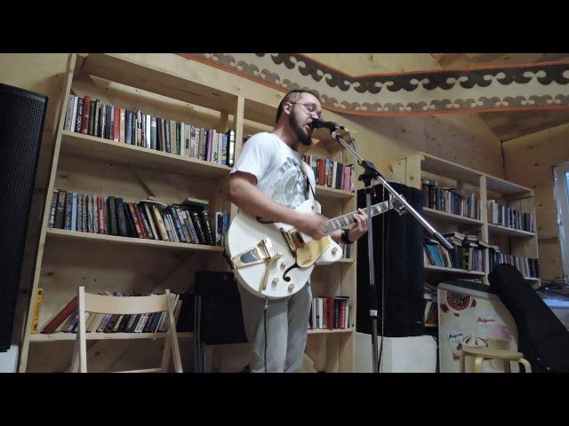 Ulfr Blues — Время колокольчиков (А. Башлачёв cover)