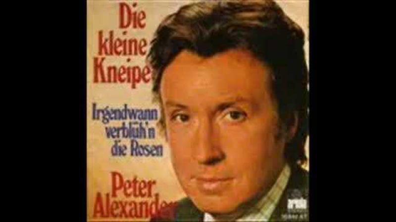 Peter Alexander - Die Kleine Kneipe