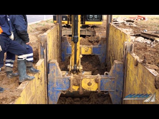 Строительство инженерных сетей с применением инвентарных крепей SBH