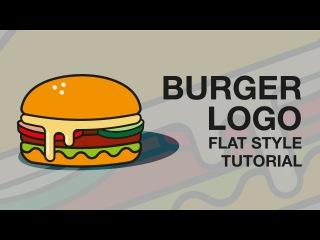 Бургер лого в стиле flat. Урок по векторной графике в Illustrator. ( Burger logo in flat style )