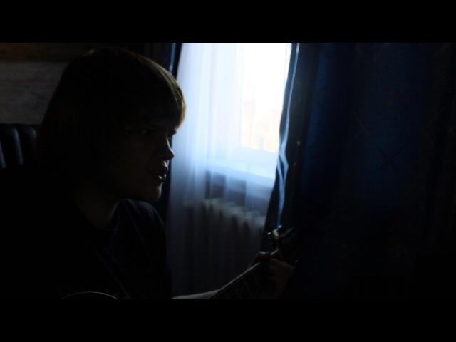 Комогорцева Лиза Серебро cover Би 2