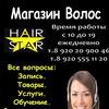 Khair Star