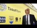 ЮРИСТ РАЗНОСИТ BANK TINKOFF ЧАСТЬ 2 ОСНОВНАЯ