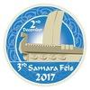 3rd Samara Feis